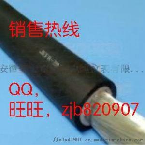 低压电机电缆JEFR 1x120mm2奥力申 图片95119385