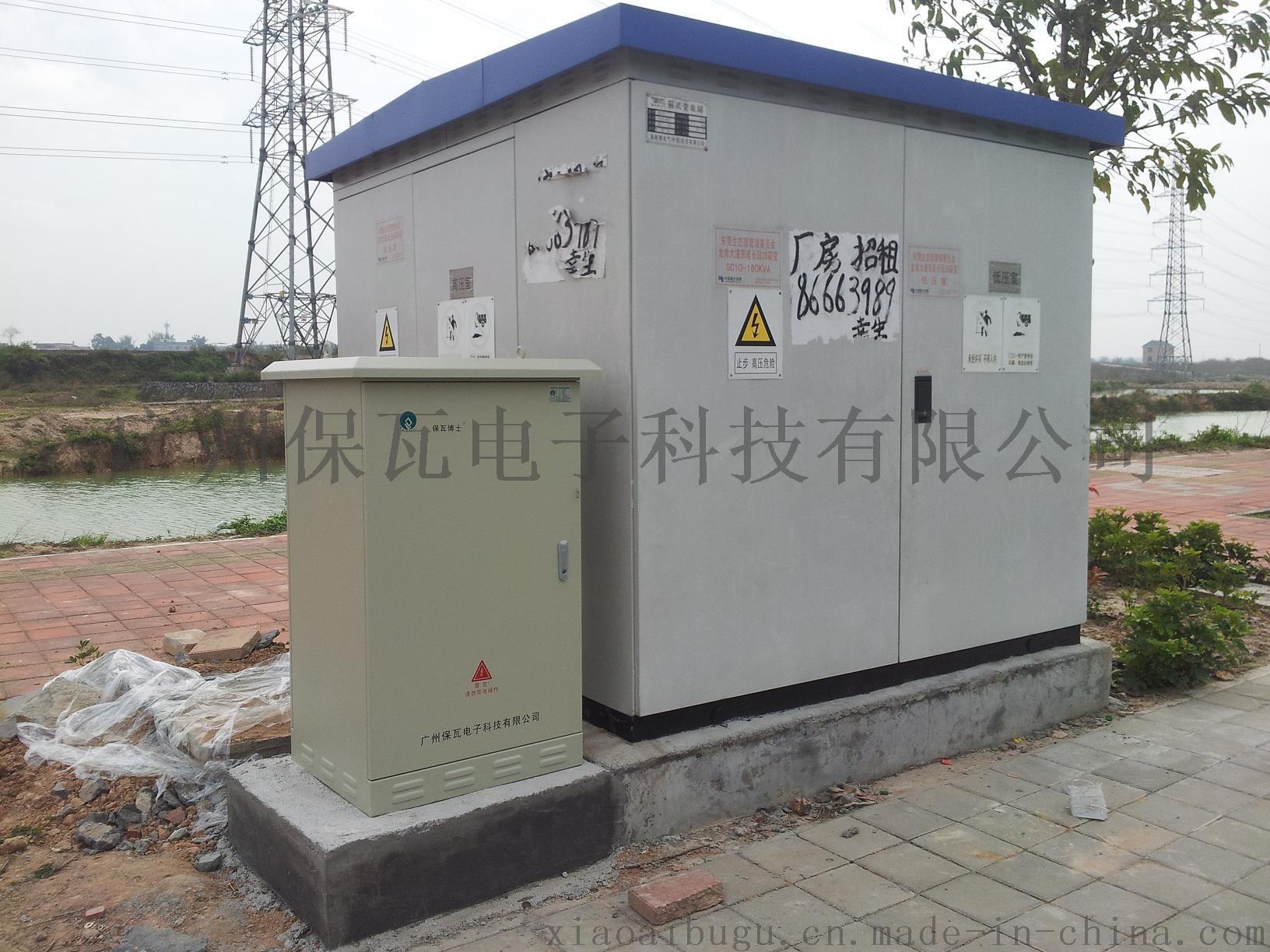 東莞生態園智慧照明節電器安裝現場1
