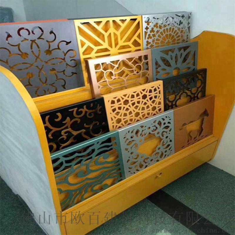 上海山水画图案铝单板 企业铝单板文化墙818605375