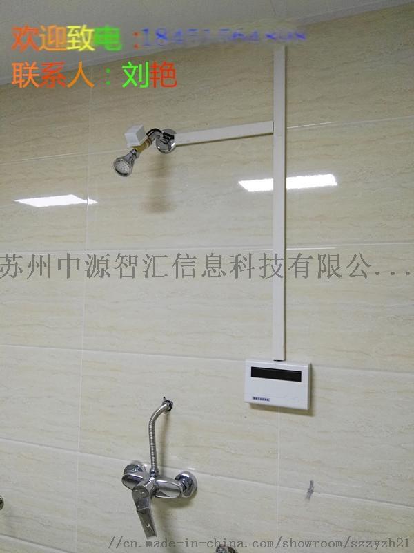 水控機1.jpg
