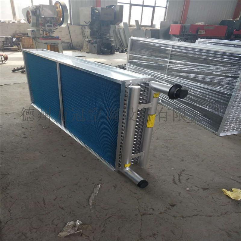 空調機組表冷器 (16).jpg
