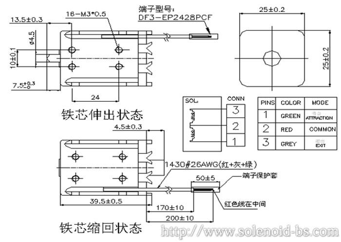 BS-0940N-05图纸.jpg