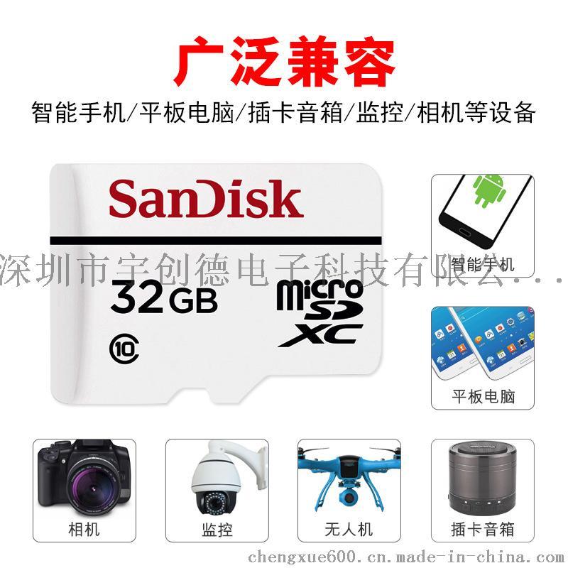 全國擺地攤電子產品手機記憶體卡U盤廠家批發36181372