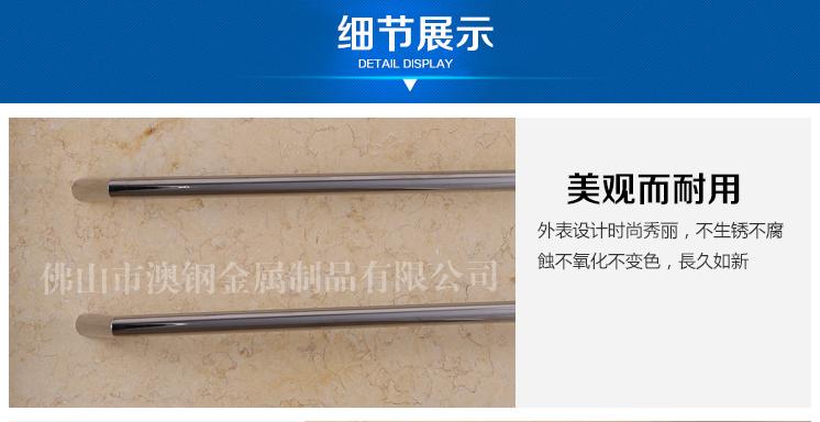 單杆圓管毛巾架(HTR450,600,850)-10.png