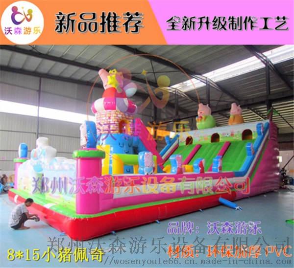 新款充气城堡,七台河小孩都爱玩的小猪佩奇蹦蹦床来了94462452