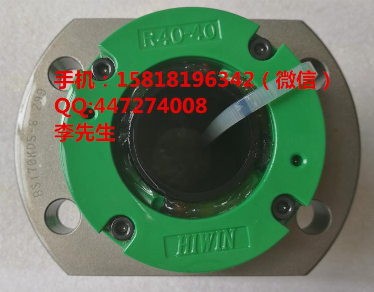 4R40-40S2-DFSH (9)