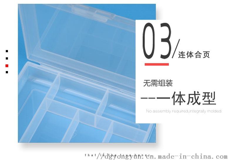 108透明详情_04.jpg