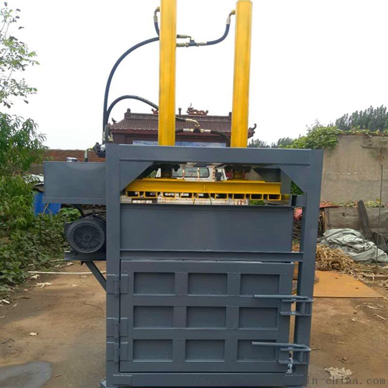纸板立式油压捆包机 山东30吨现货油压捆包机862074572