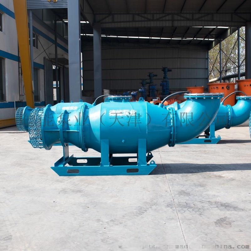 1200ZQ潜水轴流泵830735252