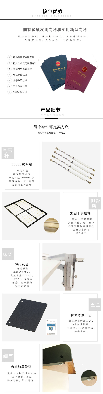 电动沙发隐形床 东莞智造坊壁床隐形床 厂家隐形床103031025