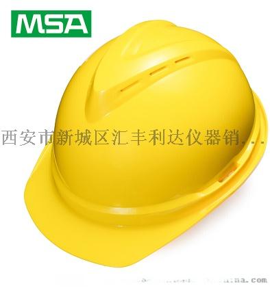 西安梅思安安全帽 13772489292820993225