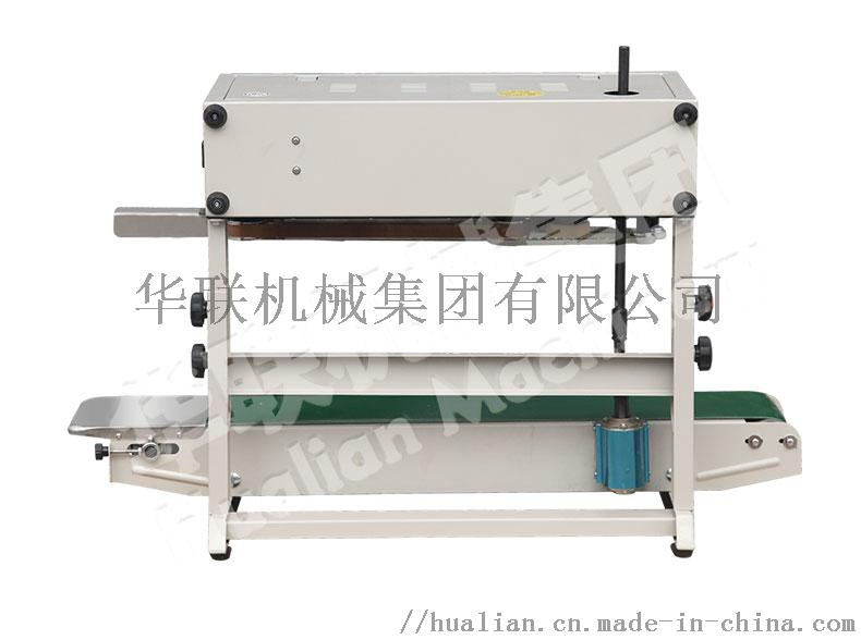 770II机器展示模块_09.jpg