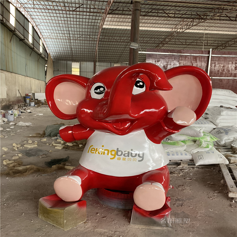 梅州玻璃钢卡通雕塑 蜜柚造型雕塑155531215