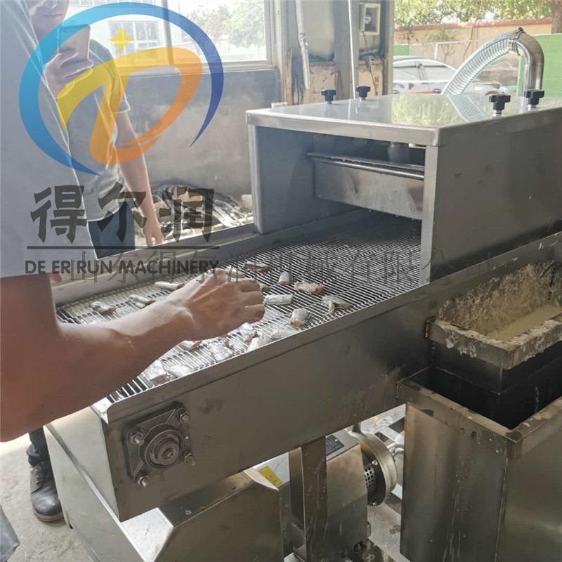 全自动裹粉上浆设备 小酥肉油炸生产线 锅包肉上浆机135535512