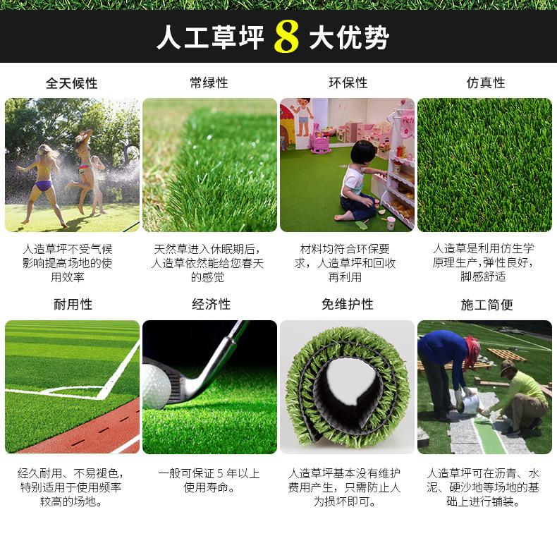 模擬草坪地毯人造塑料草坪圍擋106269322