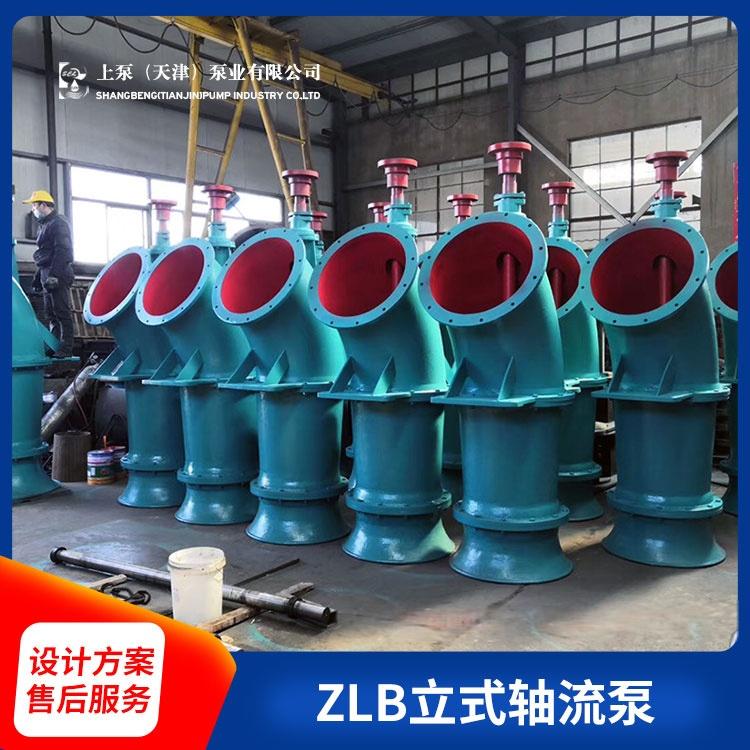 防汛排涝站立式大口径轴流泵参数_型号_品牌_厂家916968565