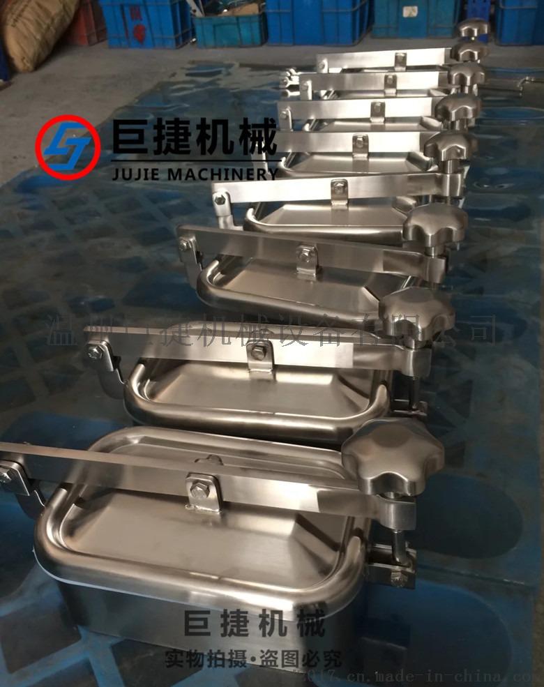 高品质不锈钢卫生级扇形人孔 长期供应扇形人孔96680255