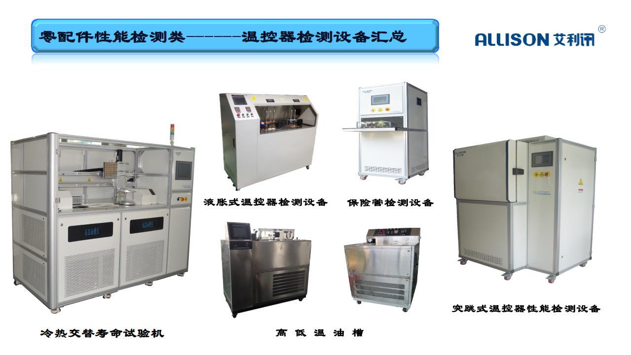 廣州市艾利訊電子科技有限公司宣傳手冊2020-02_0099.jpg