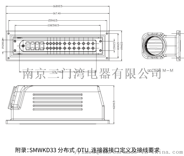 分布式DTU重载连接器接头145563785