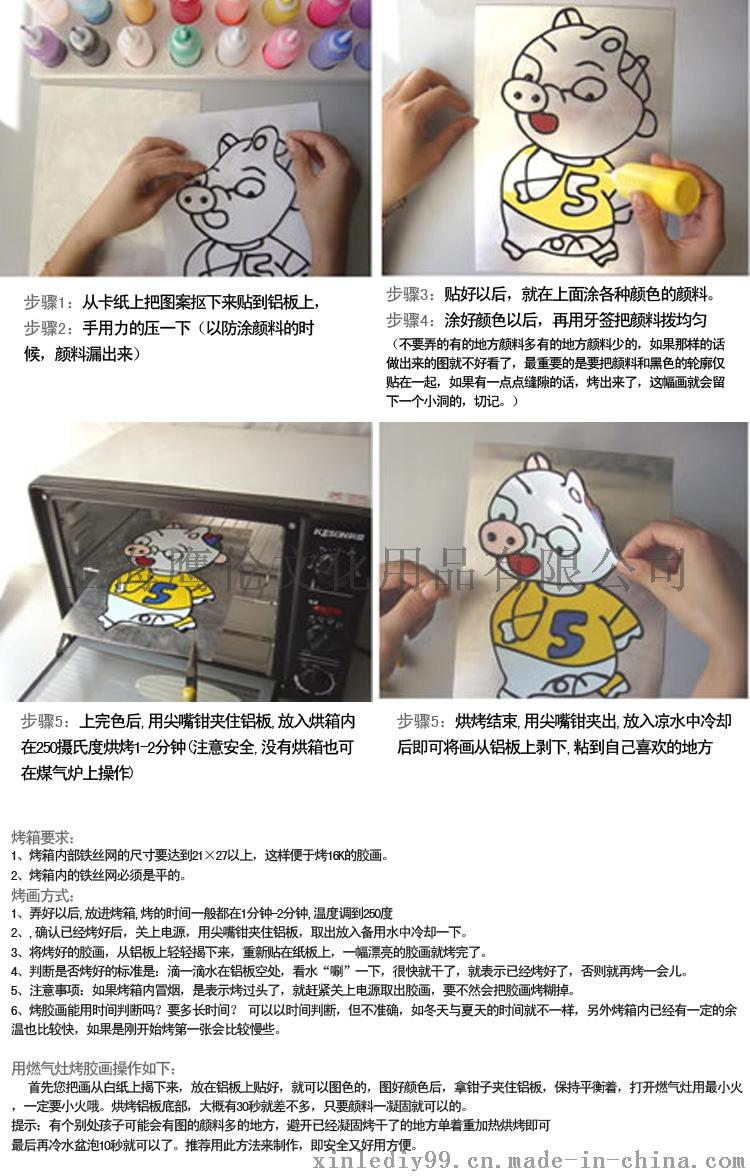 上海環保精品膠畫批發,兒童膠畫批發722472995