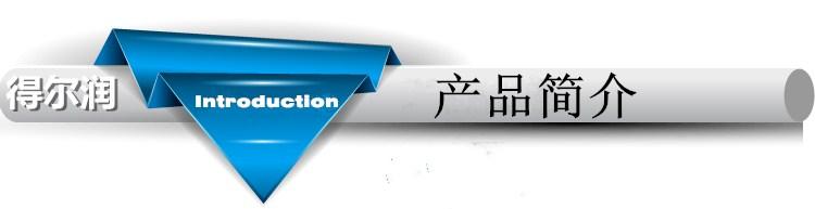 宁夏【环保型】蔬菜饼裹糠机 自动牛肉饼裹糠机设备52835002