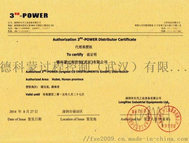 PTP31-A2A13S1AF1A压力传感器78726885