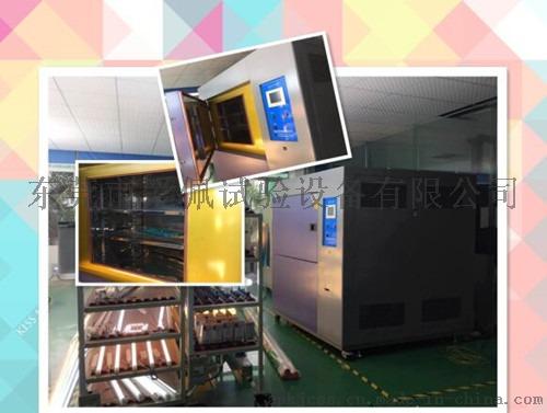 250升三箱冷熱衝擊試驗箱500