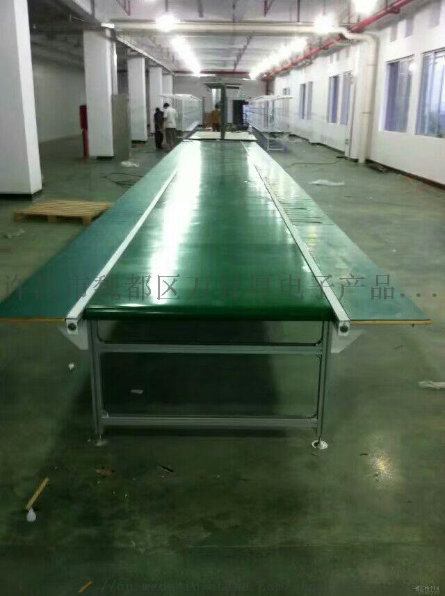 非標定製電子流水線 PVC防靜電皮帶線 輸送線69206352