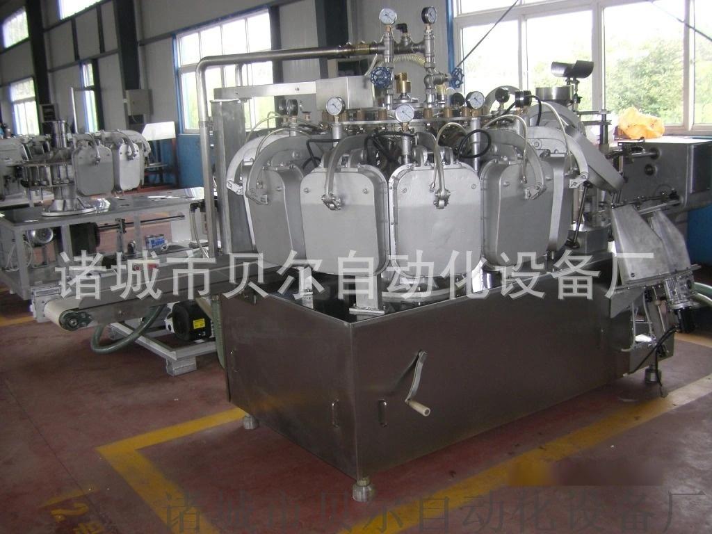 全自动真空包装机  山东厂家直销坚果真空包装机63334372