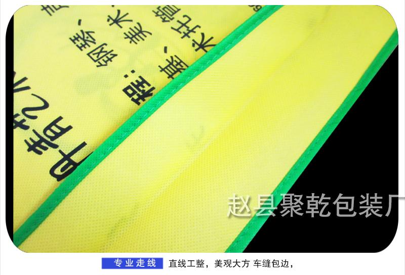 黃色袋子無紡布袋詳情頁細節圖_11.jpg