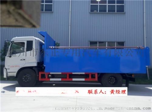 东风天锦污泥清运车01.jpg