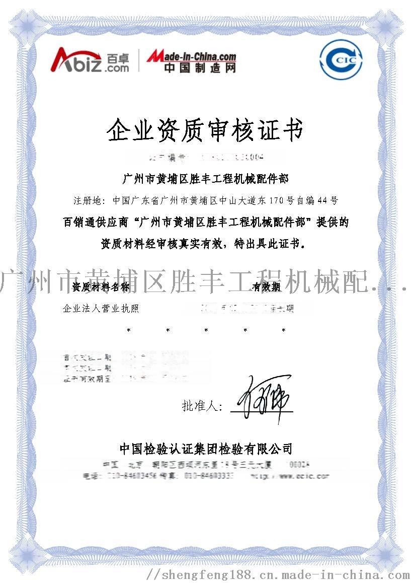石狮胶轮挖掘机价格 晋江发动机机脚胶多少钱89643485