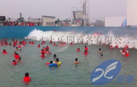 南陽內鄉人工海浪設備廠家、海嘯池設備供應商、河南新潮732334902