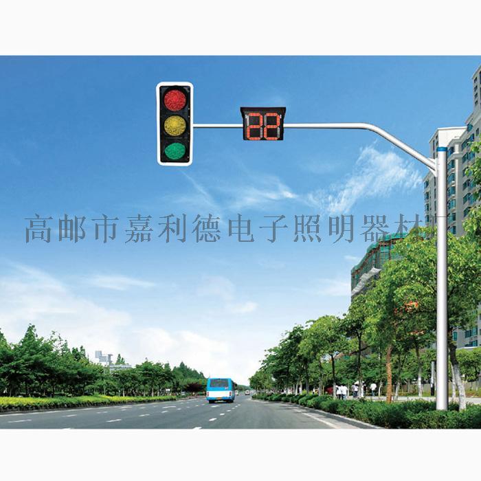 001交通信号灯杆