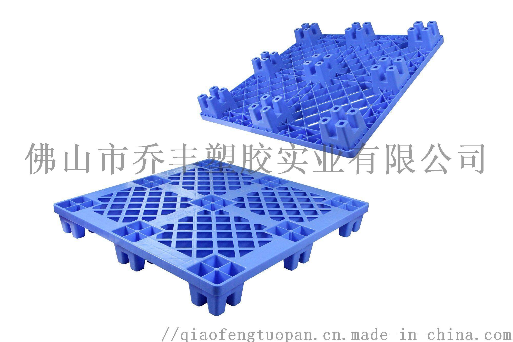 廣西南寧塑料托盤/桂林塑料托盤806103035