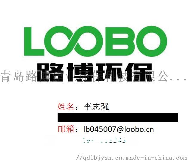 青島路博LB-FS80熱線風速儀770962212