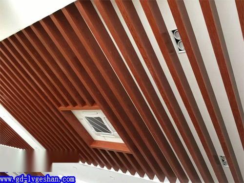 高速服务区铝方通天花 樱桃木色铝方通 U型铝方通厂家