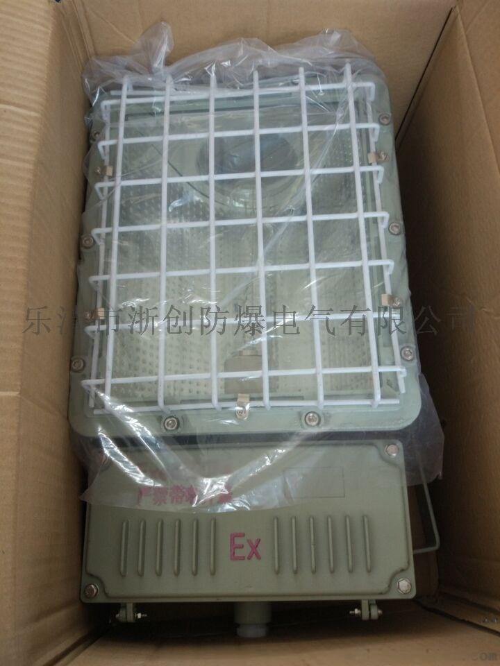 BFC8184-70W免维护节能防爆灯96824795