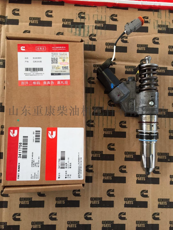 中联ZR280A旋挖钻机喷油器4061851780589382