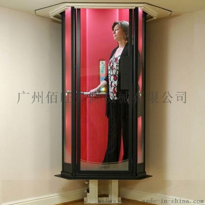 家用電梯工廠專業小型別墅家用液壓升降機平臺電梯製造782812505