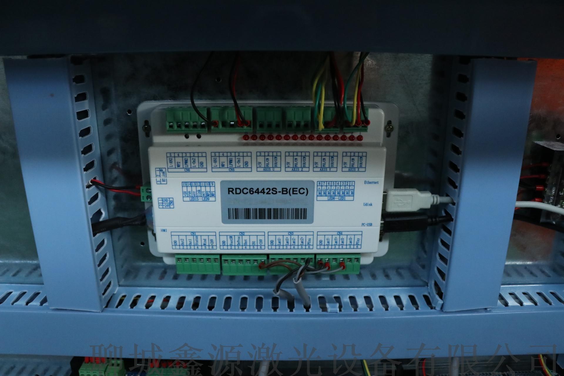 激光控制系统主板.JPG