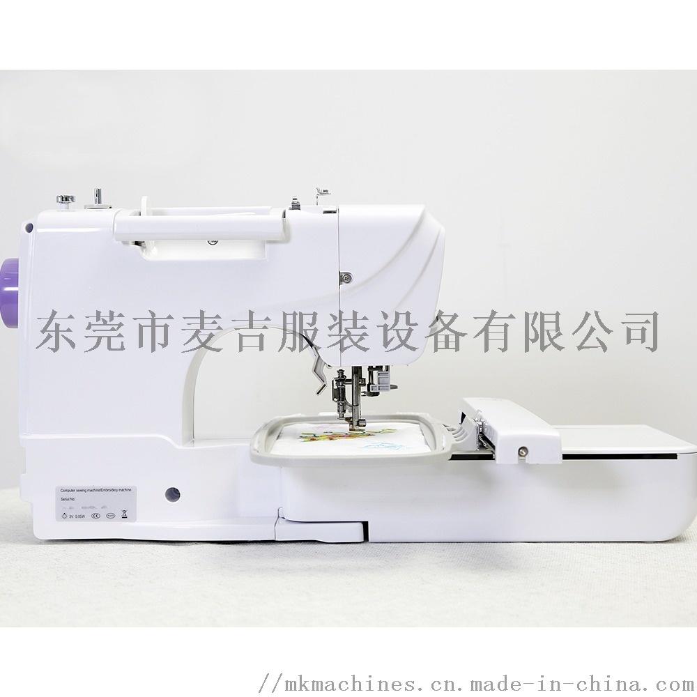 缝纫机 电脑绣花机 多功能刺绣机800241235