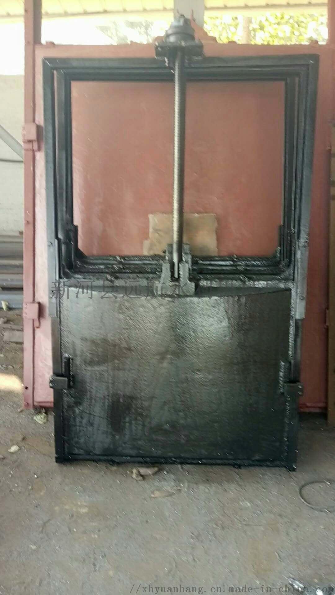 機閘一體式鑄鐵閘門  機閘一體型  鑄鐵材質782232312