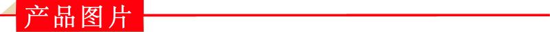 济南厂家供应 工业快速门 PVC堆积门16246482
