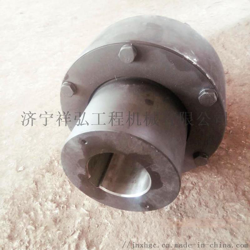 蛇簧联轴器厂家 皮带机蛇簧联轴器65956742