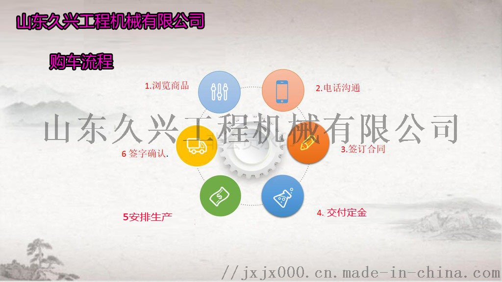 U309B45FDFABDF5EC8A036F018C813E46D3.jpg