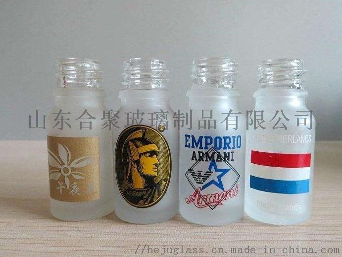 山东玻璃瓶丝印烫金760674952