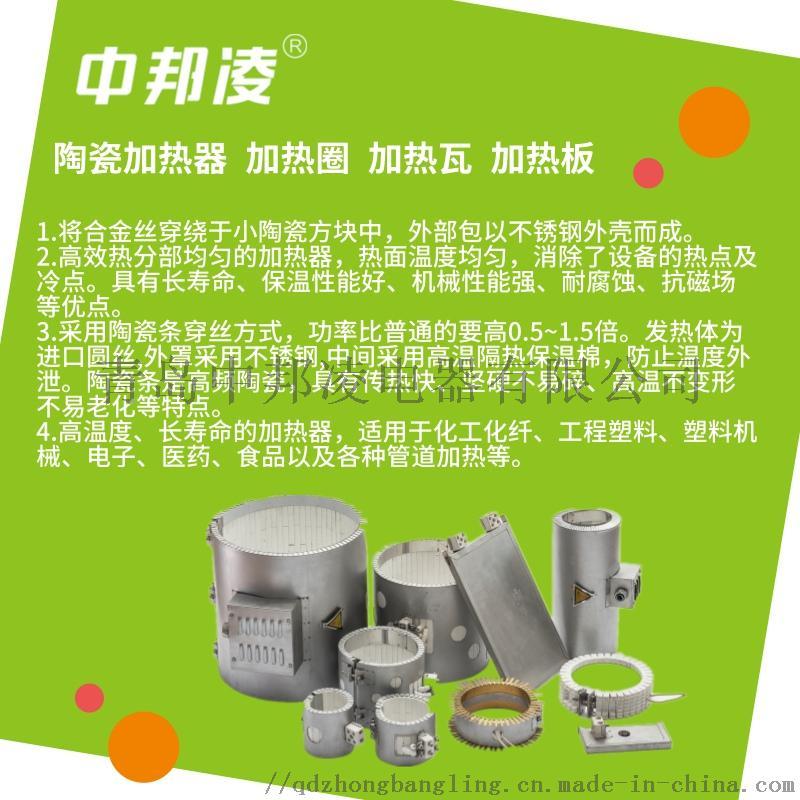 陶瓷加熱器 (1).jpg