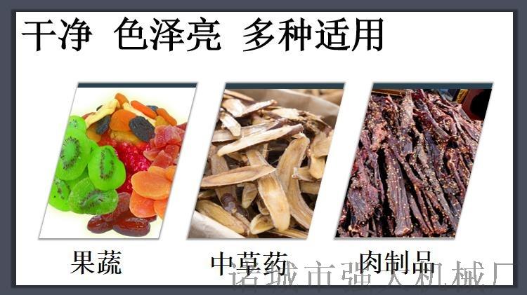 小型电加热烘干箱 【热风循环】花茶蔬菜烘干机124340652