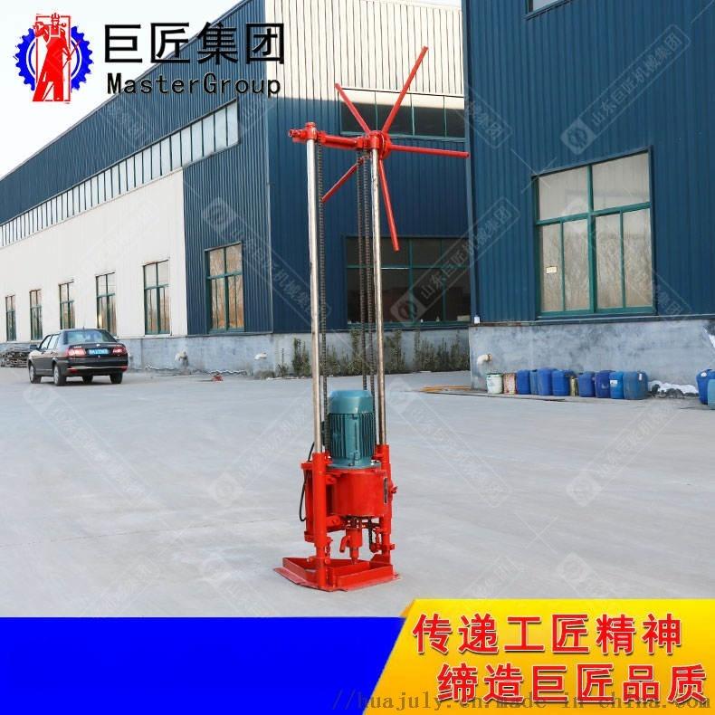 QZ-2A便携式岩芯钻机电动取样钻机全自动取芯钻机106523922